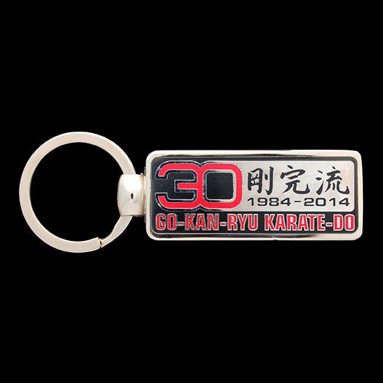 GKR 30th Anniversary Key Ring - 50 x 25mm enamelled commemorative key ring for GKR Karate