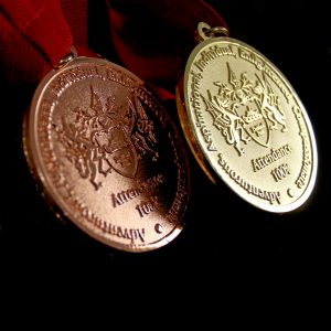 50mm Gold Bronze Frosted Polished Redriff Attendance Schools Medal