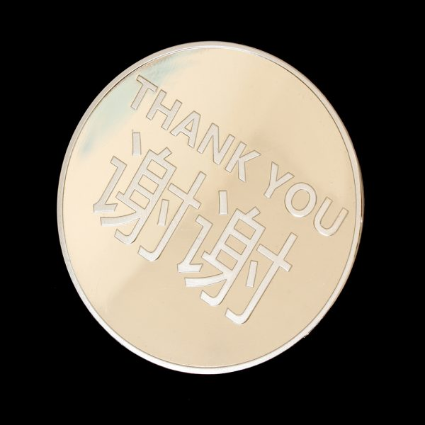 Refective image of Reverse of AVCC Commemorative Coin for the IVCC with the words thank you in English and Chinese
